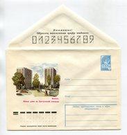 COVER USSR 1977 IZHEVSK RESIDENTIAL HOUSES ON THE CENTRAL SQUARE #77-485 - 1970-79