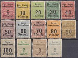 BAVIERA - BAYERN - Lotto Composto Da 14 Valori Nuovi Di Francobolli Delle Ferrovie Bavaresi. - Bavaria