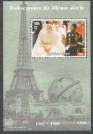 MILLENIUM 1998 Mint Block MNH(**) Queen Wedding - Fantasie Vignetten