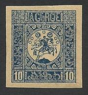 Georgia, 10 K. 1919, Scott # 12, Mi # 1B, MH.. - Georgia