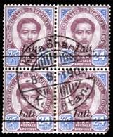 SIAM. THAILAND (Malaya). 1907 1att On 24atts Lilac & Blue, A Fine Used Block Of Four With Rare Centrally Struck KOTA BHA - Siam
