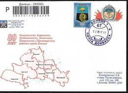Stamps Of Ukraine (local) Cover Donetsk - Russie & URSS
