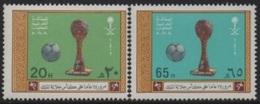 Saudi Arabia (K.S.A) 1982 Anniversary King Football Championship-Anniversaire Coupe Football Du Roi (25th/e) ** - Saoedi-Arabië