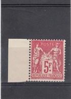 Expos Phil Intern De Paris - 5f Carmin - 1925 - YT N°216** - Unused Stamps