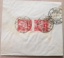 Latvia 1923 Part Of A Letter - Lettonie