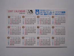 RARE 1997 PETIT CALENDRIER CALENDAR SUNROUTE (CALENDRIER ASIATIQUE, JAPON - CHINE - AUTRE ?) VACHE - Calendriers