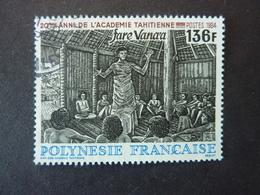 POLYNESIE FRANCAISE, Année 1994, YT N° 457 Oblitéré - Polynésie Française