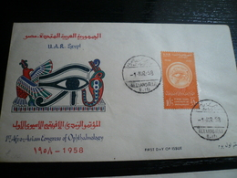 Egypt Ophthalmology Conress 1958  FDC - Egitto