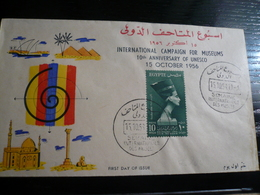 Egypt  Museum 10° UNESCO 1956  FDC - Egitto