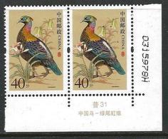 China 2006 Scott 3547 MNH Pair Bird - Unused Stamps
