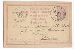 1899 - TURQUIE - CARTE ENTIER DE SMYRNE => PARIS - 1858-1921 Empire Ottoman