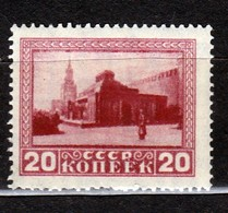 Russia 1925 Mi 294A MH - 1923-1991 URSS