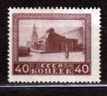 Russia 1925 Mi 295A MH - 1923-1991 URSS