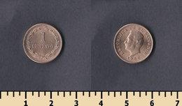 El Salvador 1 Centavo 1956 - Salvador