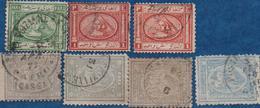 EGYPTE -1867 A 1872 - Lot De 7  Timbres - Yvert N° 10-11x2-15x3-16 -  Bon état - 1866-1914 Khedivaat Egypte