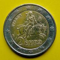 Münzen, EURO, Griechenland, 2 Euro;, 2002 Mit (S) - Griechenland