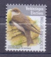 Belgie - 2019 - OBP - ** Oeverzwaluw - A. Buzin ** Matte Gom - 1985-.. Birds (Buzin)