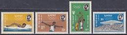 Äthiopien Ethiopia 1964 Sport Spiele Olympia Olympics Tokio Tokyo Schwimmen Basketball Fußball Football, Mi. 479-2 ** - Äthiopien