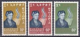 Äthiopien Ethiopia 1964 Geschichte History Persönlichkeiten Eleanor Roosevelt Geburtstag Birthday, Mi. 483-5 ** - Äthiopien