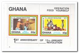 Ghana 1973, Postfris MNH, 13th January Revolution - Ghana (1957-...)