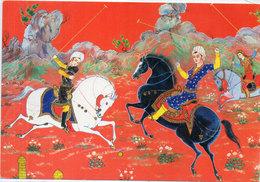 Minyator - IRAN - Illustration (111405) - Iran