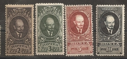 Russia Soviet RUSSIE URSS 1925 Lenin MH - 1923-1991 URSS