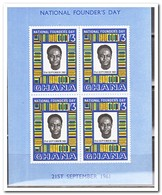 Ghana 1972, Postfris MNH, National Founder's Day - Ghana (1957-...)