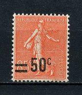 FRANCE 1926 N° 221 ** Neuf MNH Superbe C 7 € Type Semeuse Lignée - Nuovi