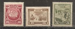 Russia Soviet RUSSIE URSS 1925 MvLH - 1923-1991 URSS