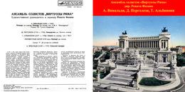 Superlimited Edition CD Renato Fasano&I Virtuosi Di Roma. VIVALDI. PERGOLESI. ALBINONI. - Klassik