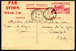 TUNISIE - E.P Par Avion Prix De Vente 1F90 De TUNIS Pour La FRANCE (1941) - TB - Airmail