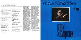 Superlimited Edition CD Jascha Heifetz. LIVE IN LOS ANGELES. 2 Vol. - Instrumental