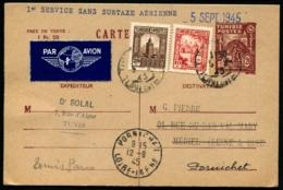 TUNISIE - 1er Service Sans Surtaxe TUNIS/PORNICHET 5/9/45 - TB - Airmail