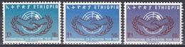 Äthiopien Ethiopia 1965 Organisationen UNO ONU Zusammenarbeit Cooperation Hände Hands, Mi. 518-0 ** - Äthiopien