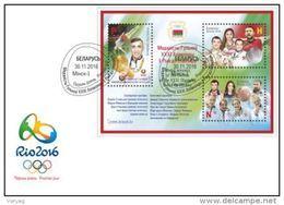 TH Belarus 2016 Olympic Winners Rio S/S Bl. FDC - Sommer 2016: Rio De Janeiro