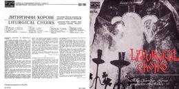 Superlimited Edition CD Mihail Milkov&Male Chamber Chorus. LITURGICAL CHOIRS. - Religion & Gospel