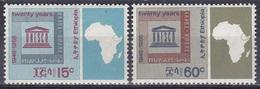 Äthiopien Ethiopia 1966 Organisationen UNO ONU UNESCO Kultur Culture Landkarten Maps, Mi. 545-6 ** - Äthiopien