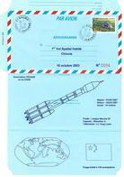 FRANCE 2003 AEROGRAMME PREMIER VOL SPATIAL HABITE CHINOIS 15 10 2003  N° 094 / 130 - Ganzsachen