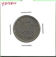 YEMEN  50  FILS  1974  F.A.O. - Yémen