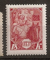 Russia Soviet RUSSIE URSS 1928  MNH - 1923-1991 URSS