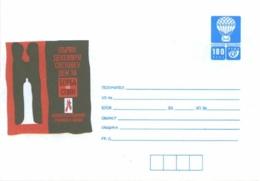 7239  SIDA: PAP Bulgarie, 1998 -  AIDS, Condom  Postal Stationery Cover From Bulgaria. Rubber Préservatif - Krankheiten