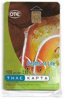 Greece - Depths Of Life 5/5 Fish Between Wracks - X1342 - 11.2001 - 19.000ex, NSB - Greece