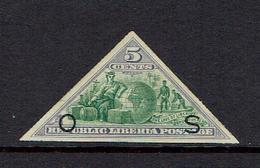 LIBERIA...early..OFFICIALS...1894...roulette - Liberia