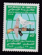 TIMBRE NEUF DE DJIBOUTI - SOLIDARITE AVEC LE PEUPLE PALESTINIEN N° Y&T 563 - Timbres