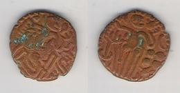 Sri Lanka Ceylon King Raja Raja Copper Kasu 985 - 1014 A. D. - Sri Lanka