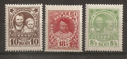 Russia Soviet RUSSIE URSS 1927   MvLH - 1923-1991 URSS