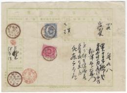 JAPAN - Parcel Card From Tokyo 12.07.1893 Koban 5 + 2 Sen - 209 - Storia Postale