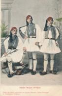 XGRE.155.  Garde Royal Grêque - Griekenland