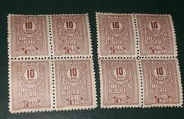 Romania 1916 Timbru De Ajutor 10bani, BF X4  UNUSED WITH GUMM - Nuovi