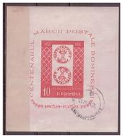 Rumänien 1958, Block 41, Gestempelt - 1948-.... Republics